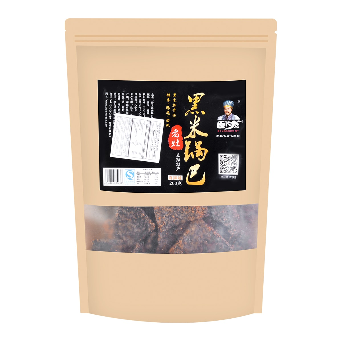 WOLONG Black Rice Crisps Sichuan Spicy 200g