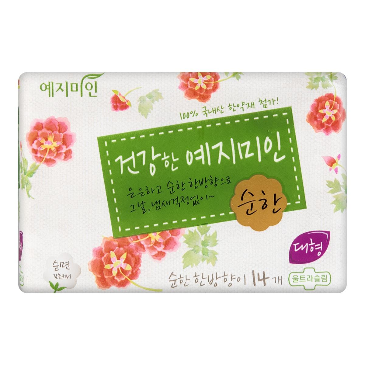 韩国YEJIMIIN礼知美人 纯棉汉方淡雅卫生巾 日用型 28cm 14片入 无荧光