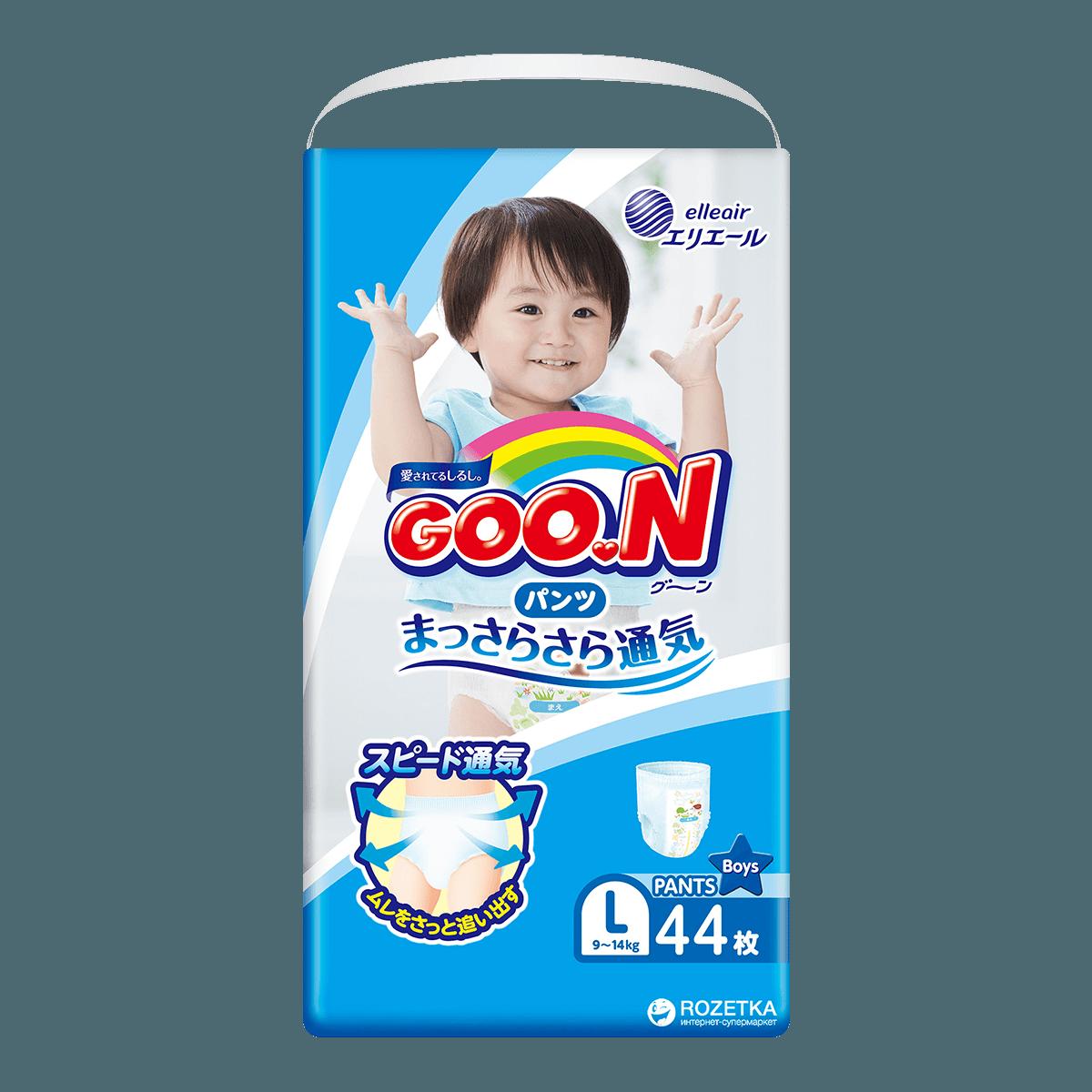 GOO.N Baby Diaper Soft Pants for Boy Type L Size 9-14kg 44Pcs