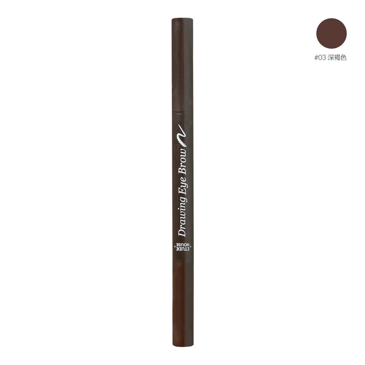 韩国ETUDE HOUSE伊蒂之屋(爱丽小屋) 睛彩自然眉笔 #03 棕褐色 单支入