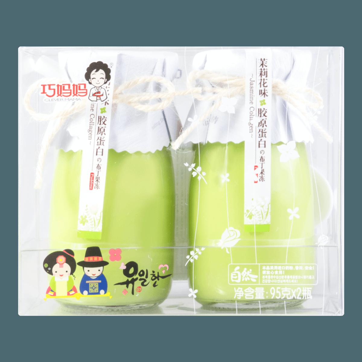 韩国巧妈妈 胶原蛋白布丁 茉莉花味 2瓶入 190g