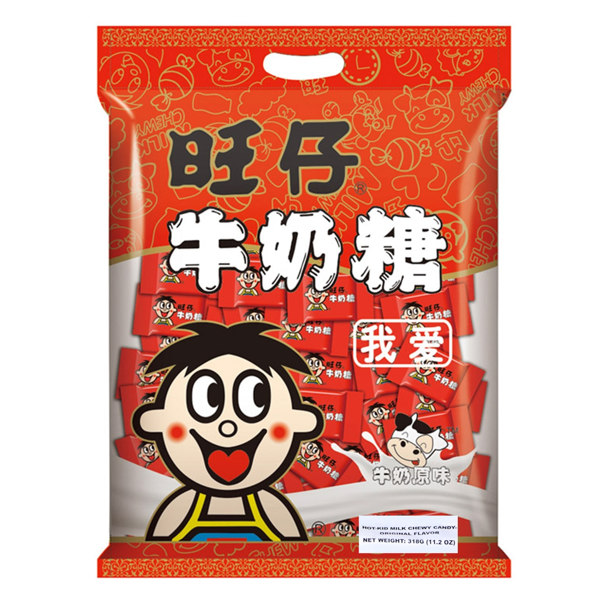 WANT WANT Hot-Kid Milk Chewy Candy Original Flavor 318g