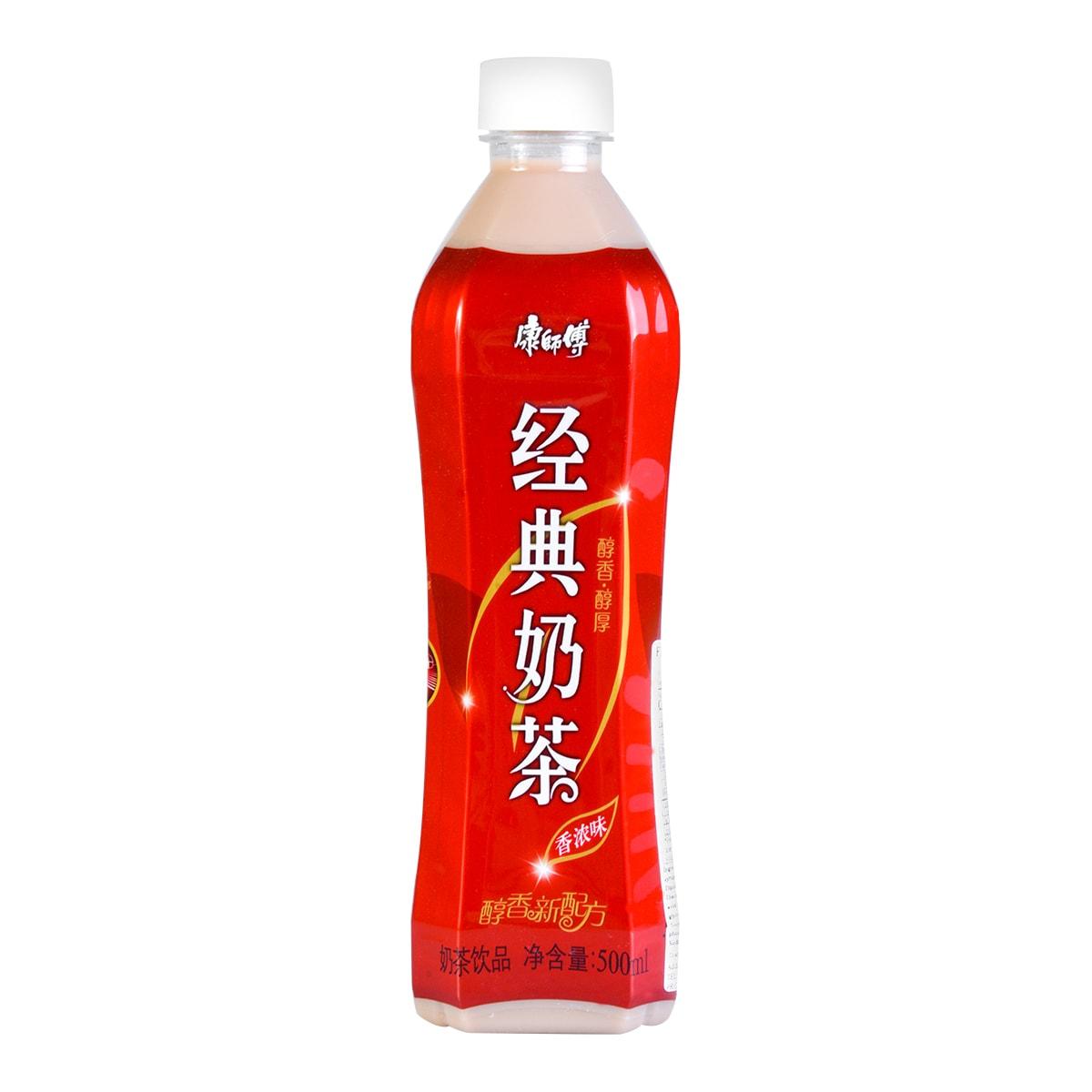 康师傅 经典奶茶 香浓味 500ml