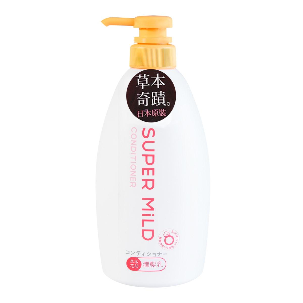SHISEIDO SUPER MILD Conditioner Floral 600ml