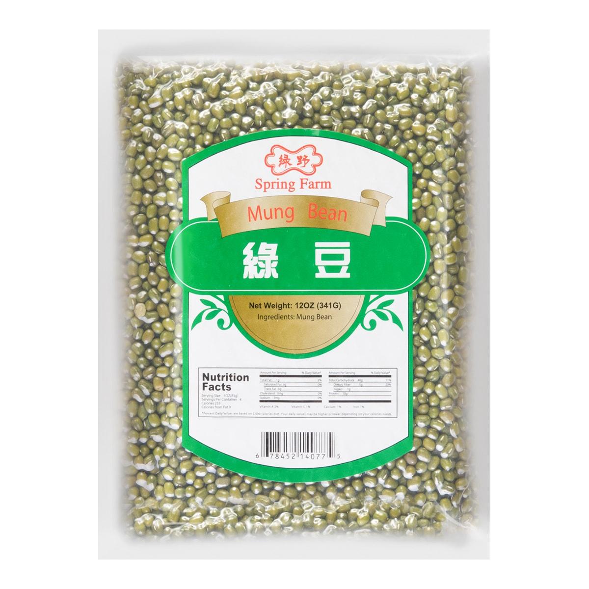 绿野 绿豆 341g