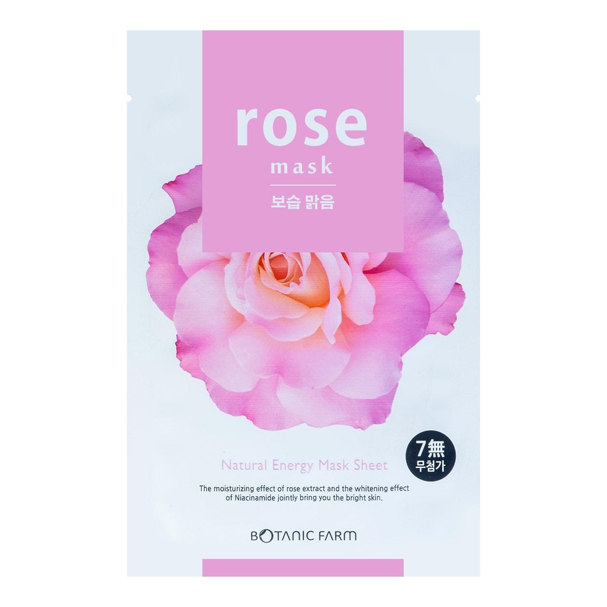 韩国BOTANIC FARM植物乐园 无添加自然能量玫瑰面膜 单片入