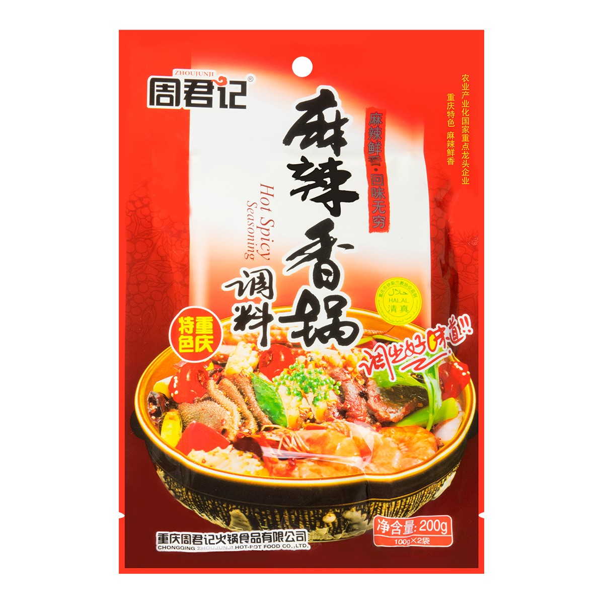 ZHOUJUNJI Hot Spicy Seasoning 200g