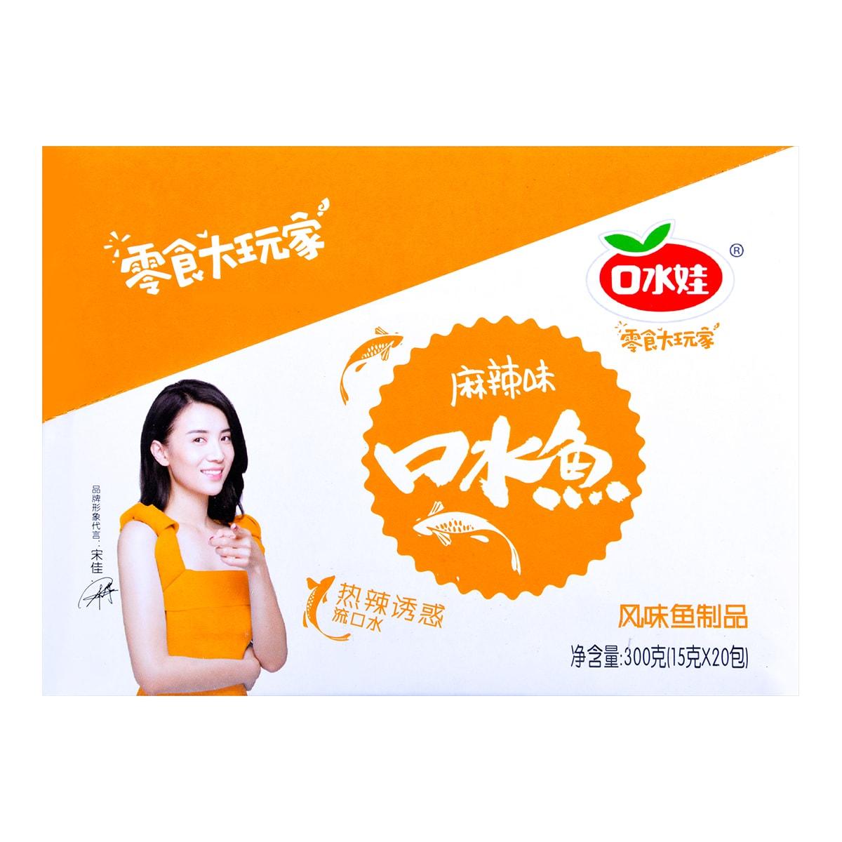 KOUSHUIWA Koushuiyu Hot  Spicy Flavor 20 packs into 260g