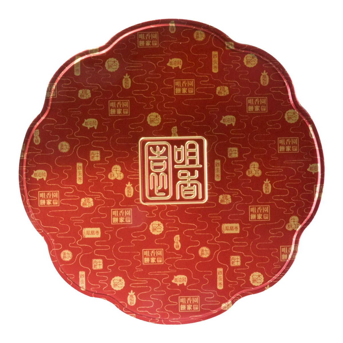 CHOI HEONG YUEN BACKERY Almond Cakes Biscuits Aux Amandes 300g