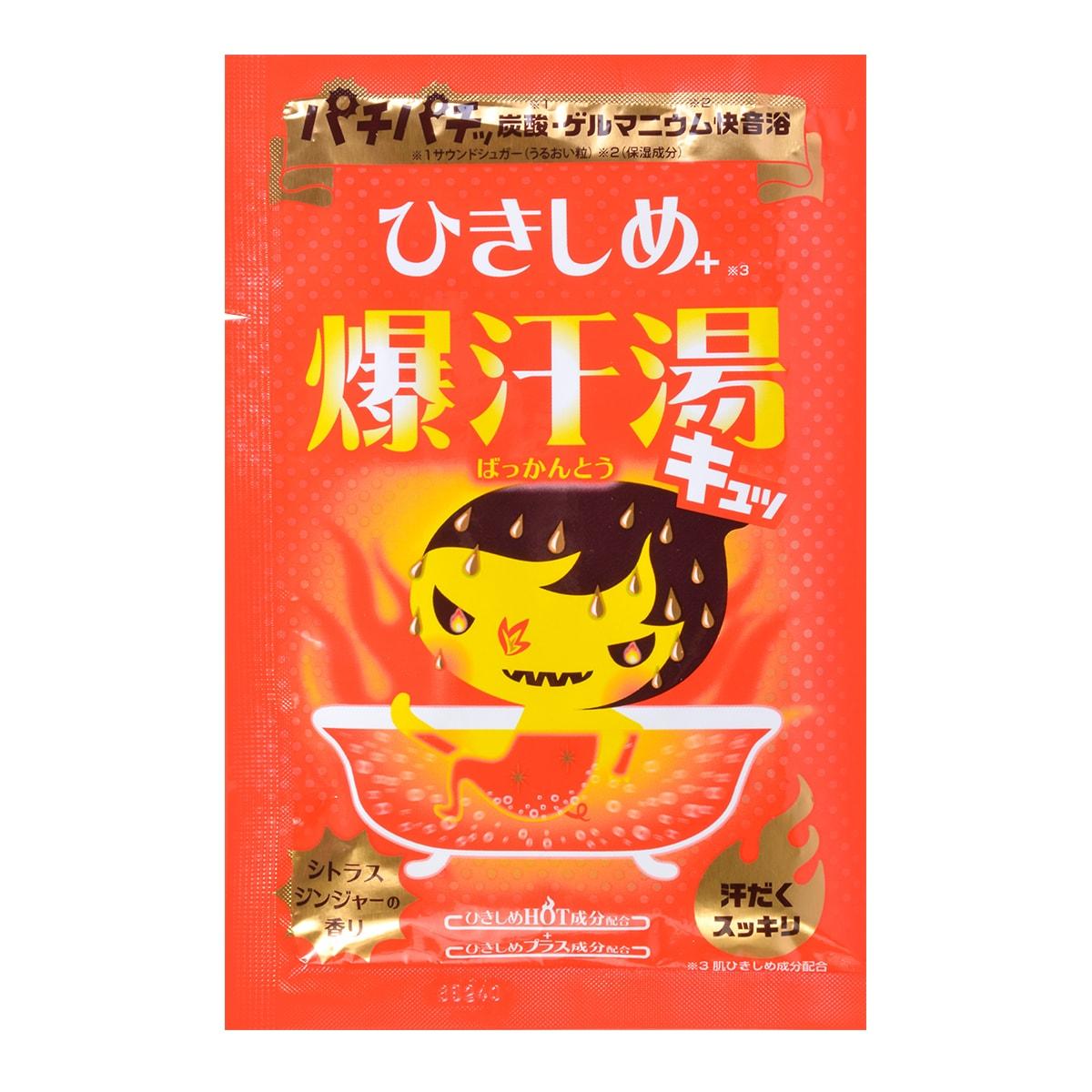 日本BISON 脂肪分解酵素配合爆汗汤 柑橘生姜香 60g