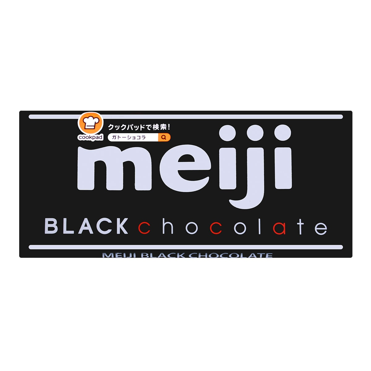 MEIJI Black Chocolate 50g