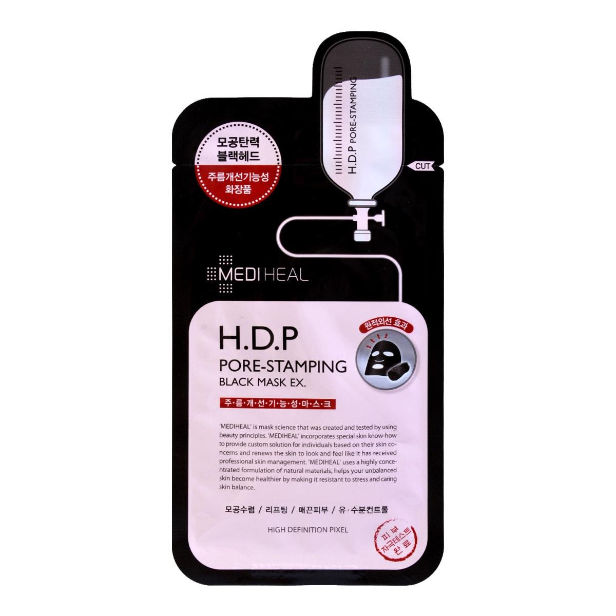 韩国MEDIHEAL美迪惠尔(可莱丝) H.D.P 收缩毛孔竹炭矿物面膜贴 单片入
