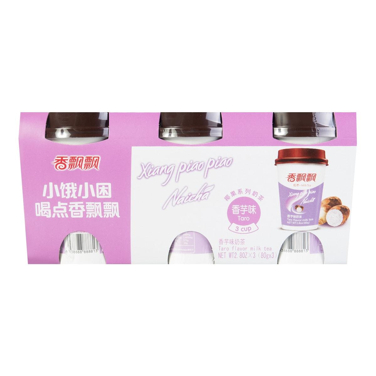 XIANGPIAOPIAO Taro Milk Tea 80g*3pcs
