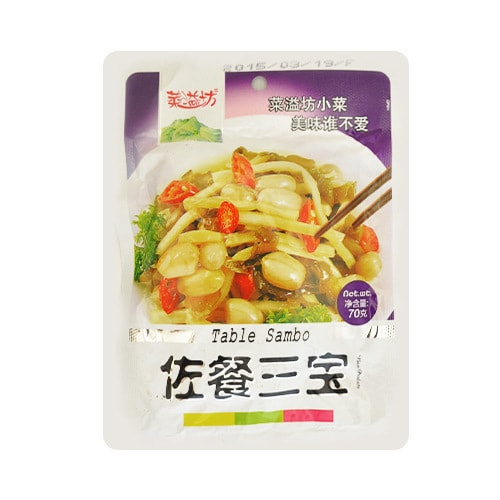 CAIYIFANG Table Sambo 70g