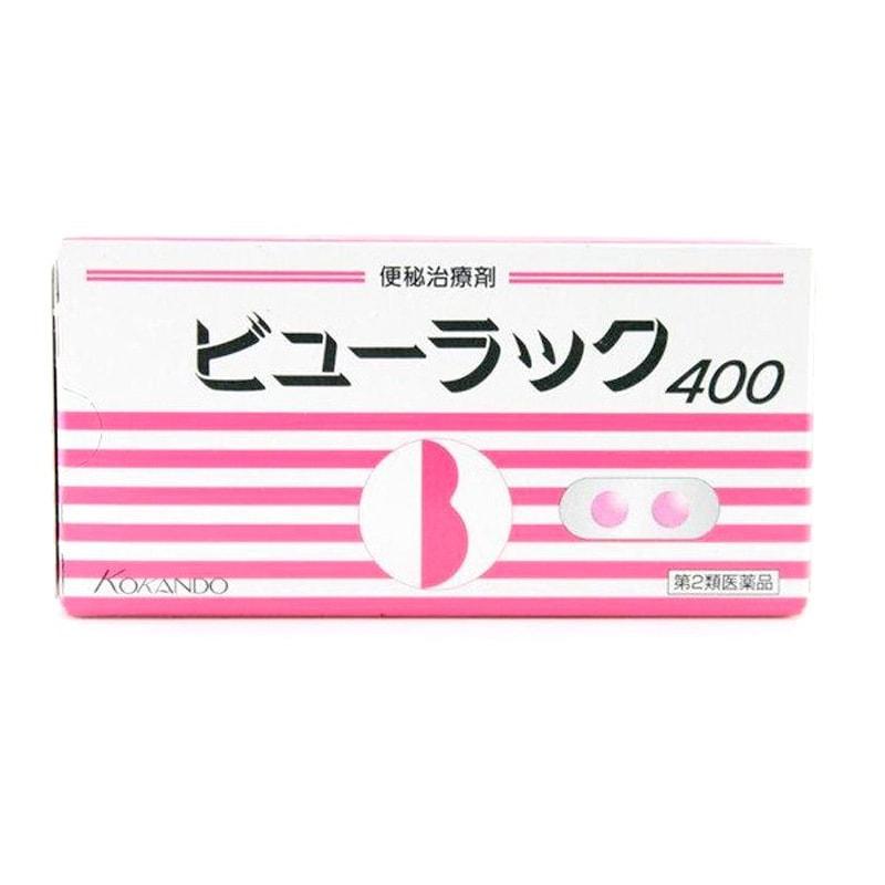 日本KOKANO 皇汉堂 清肠便秘丸 400粒
