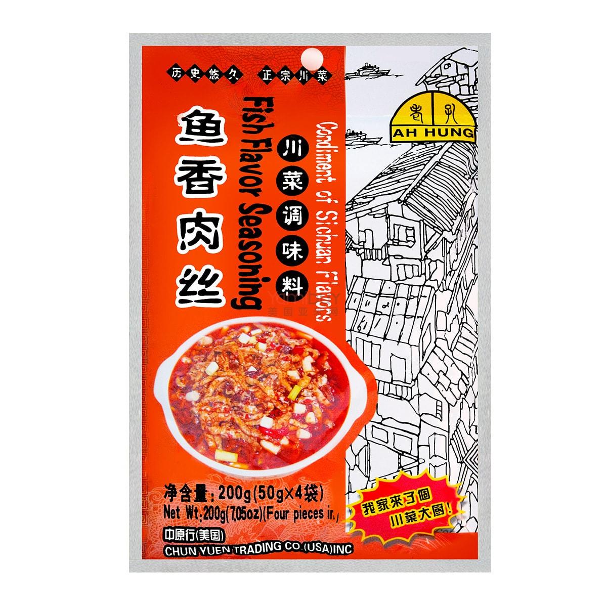 重庆老孔 川菜调味料 鱼香肉丝 200g