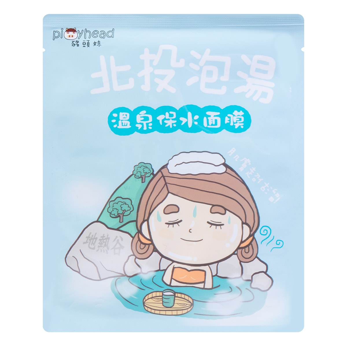 AM Taiwan Pigyhead Series Beitou Hot Spring Water Moisturize Mask 1 sheet