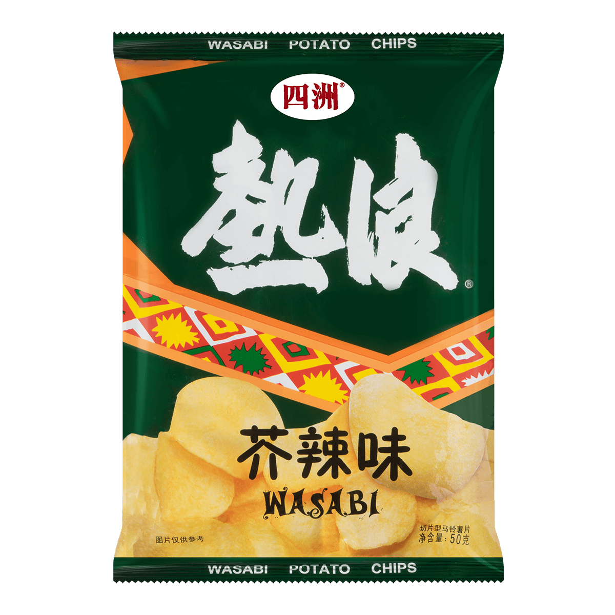 四洲 热浪薯片 芥辣味 50g