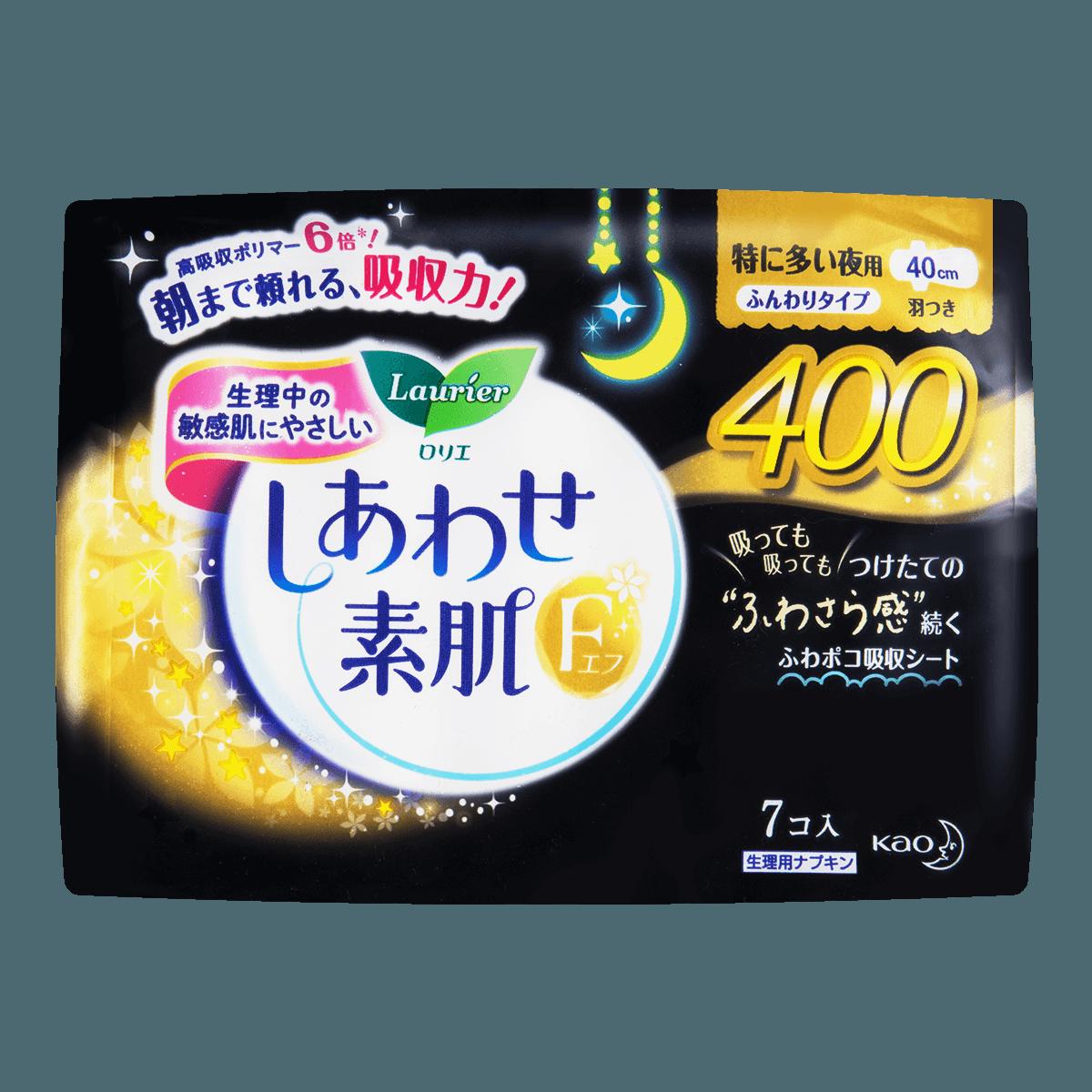 日本KAO花王 LAURIER乐而雅 F系列 超长量多超薄棉柔卫生巾 夜用护翼型 40cm 7片入