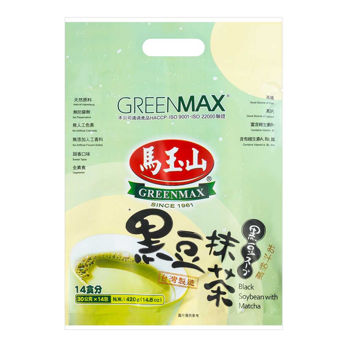 GREENMAX Black Soybean with Green Tea Drink 14pcs