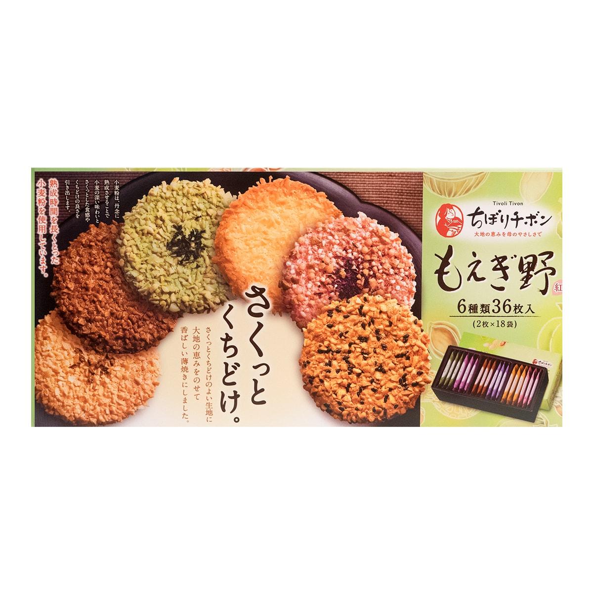 日本TIVOLI TIVON 夹心酥酥饼礼盒 6种口味 36枚入