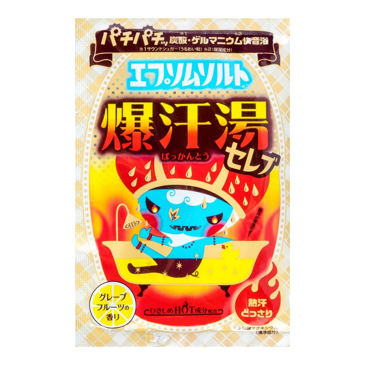 日本BISON 热感美肌爆汗汤 #葡萄柚味 60g
