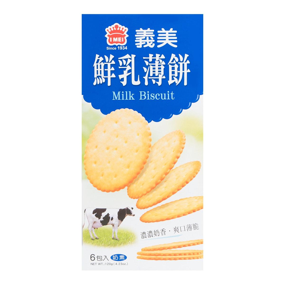台湾IMEI义美 浓香美鲜乳薄饼 6包入 120g