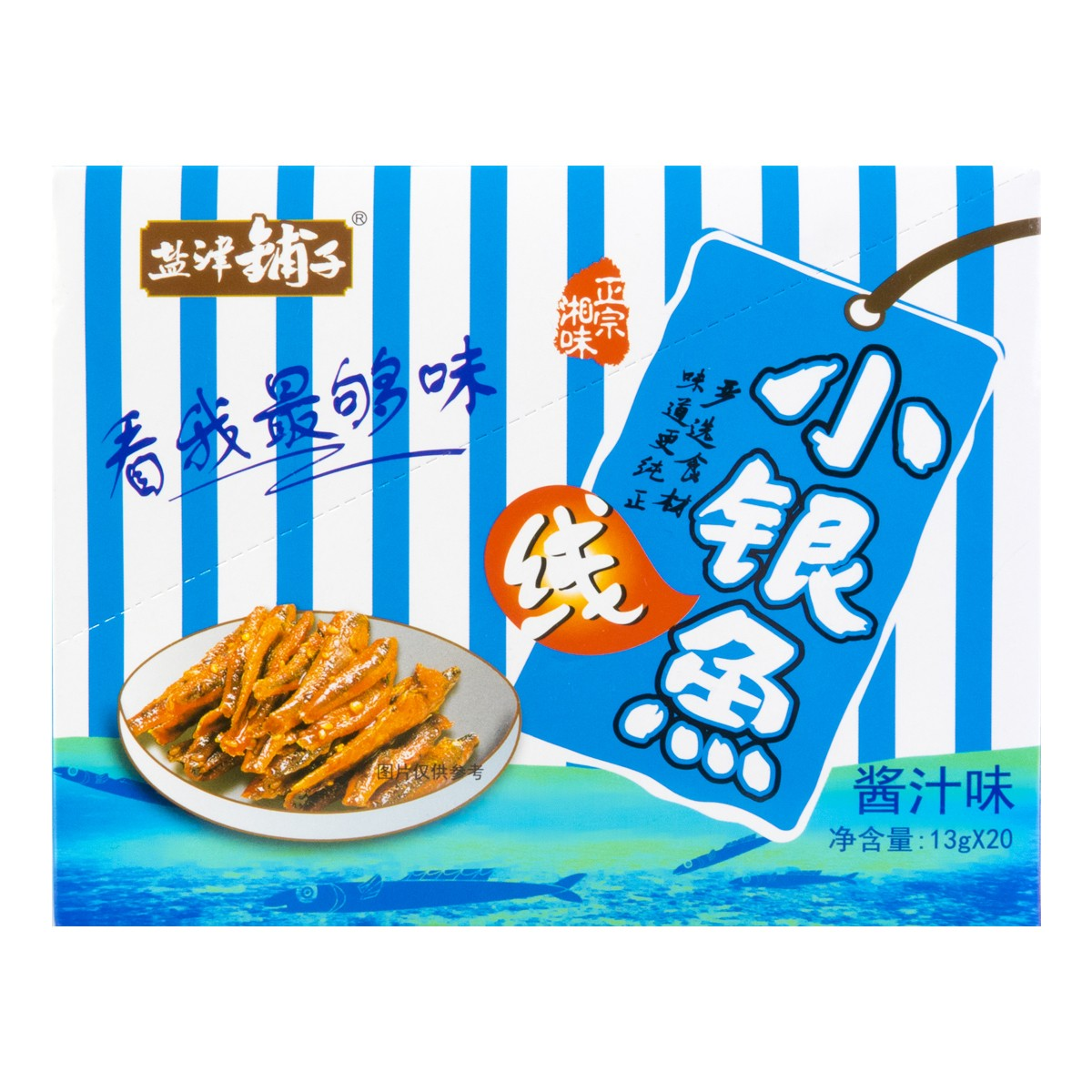 YANJINPUZI  Fish Snack (Soy sauce) 20Pcs 260g