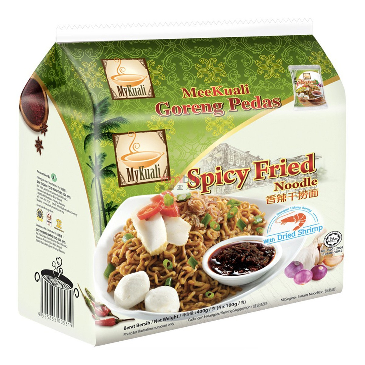 MYKUALI Spicy Dried Noodle 400g*4 bags