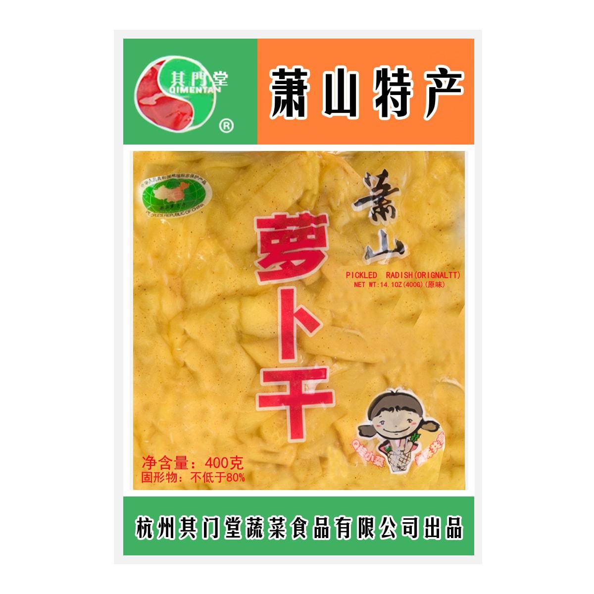 【清仓】其门堂 萧山萝卜干 原味  400g  萧山特产