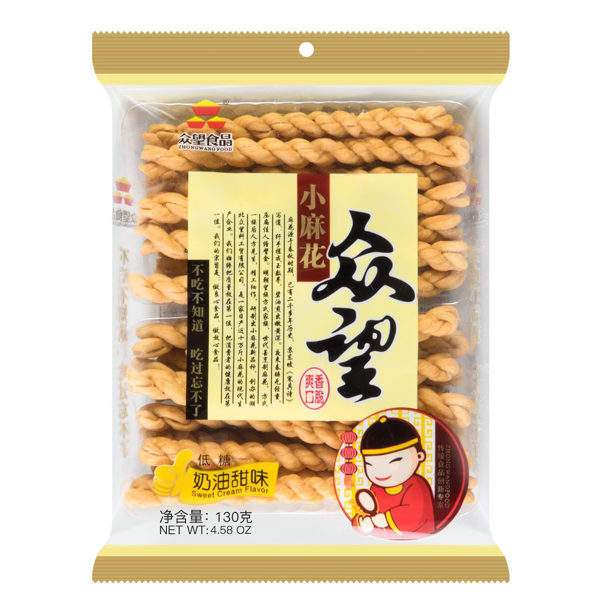 ZHONGWANG Sweet Cream Flavor Mini-fried Dough Twist 130g