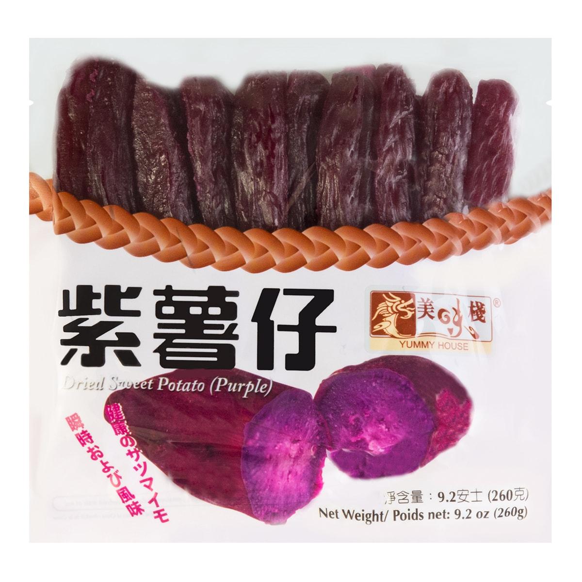香港美味栈 健康粗纤维紫薯仔 260g