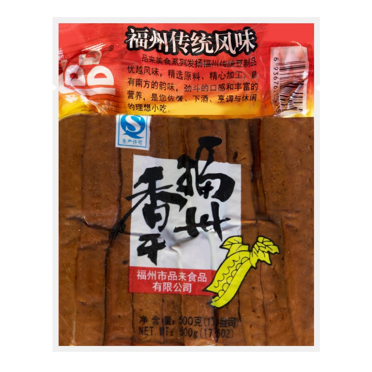 品来美食 福州香干 500g