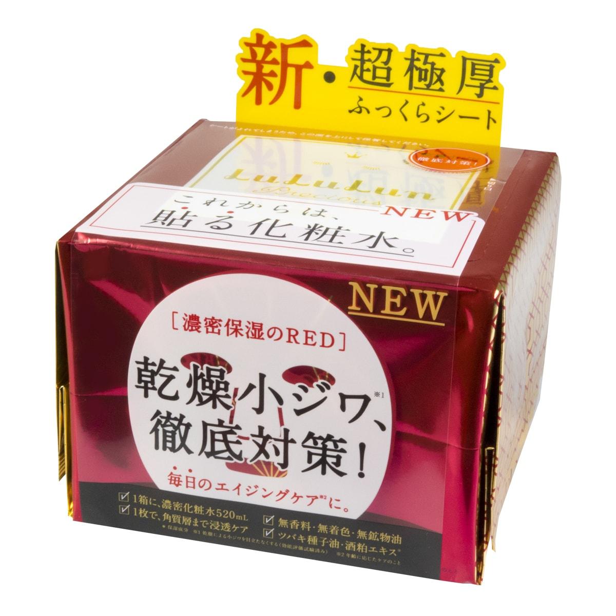 日本LULULUN 浓密保湿抗衰面膜 32枚入