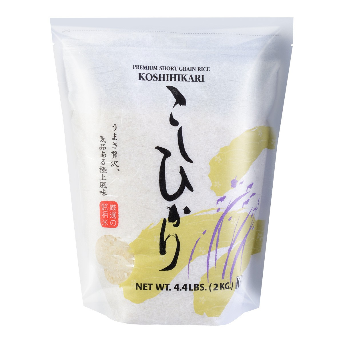 日本KOSHIHIKARI 高级短谷米 2kg