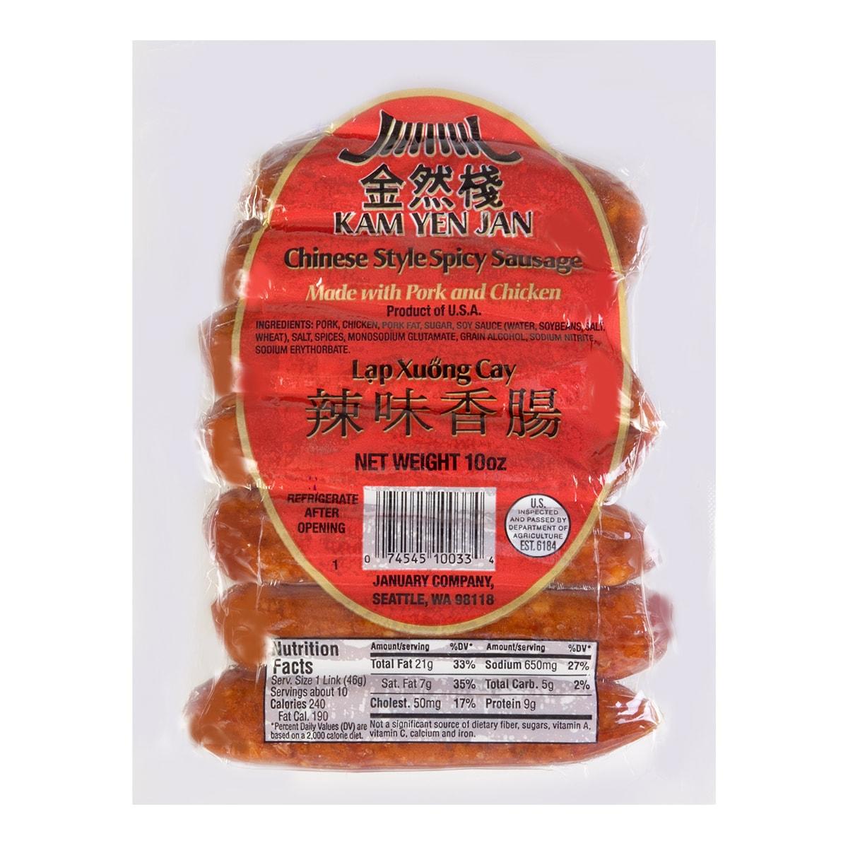 KAMYENJAN Chinese Sausage Spicy 283g USDA Certified