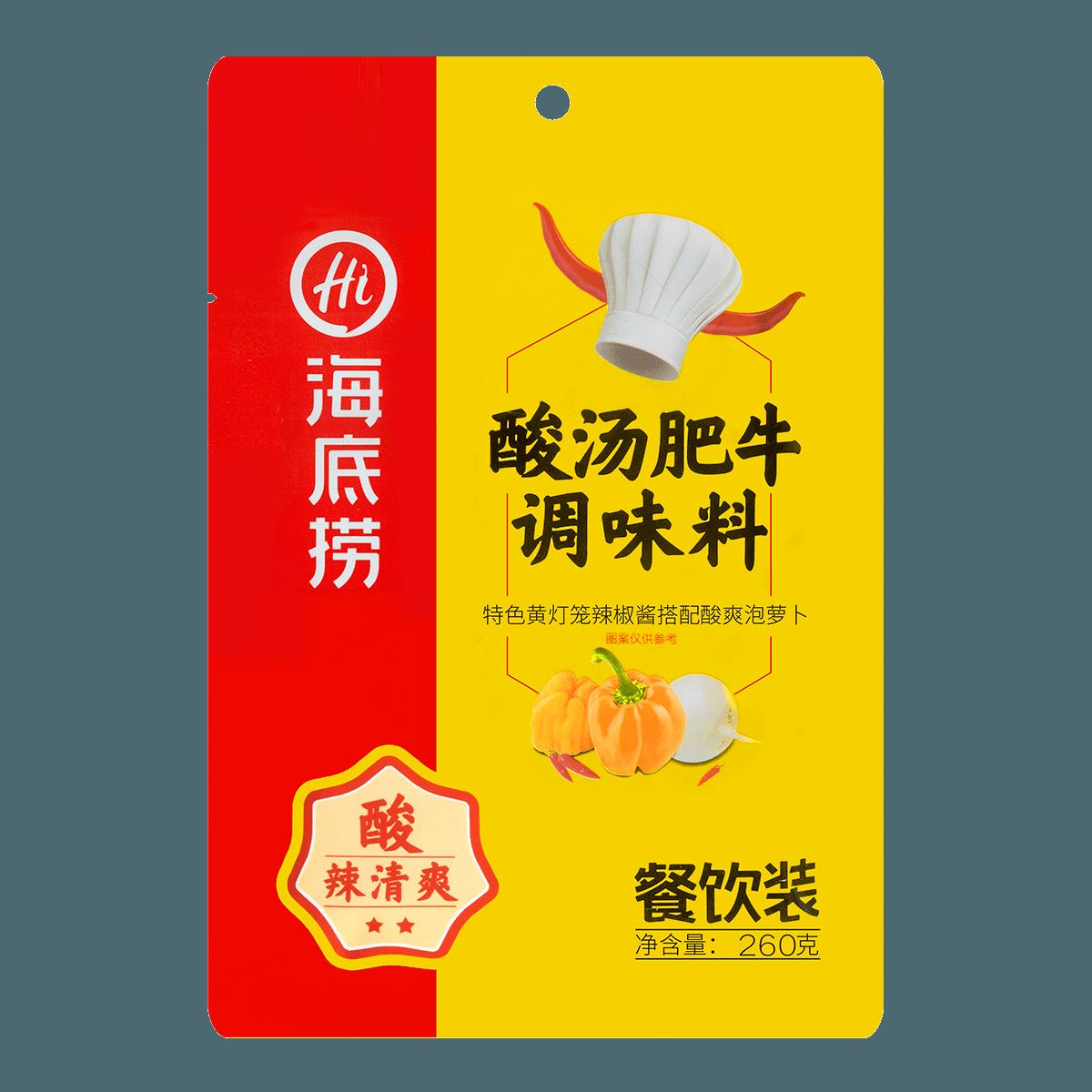 海底捞 酸汤肥牛调味料 260g