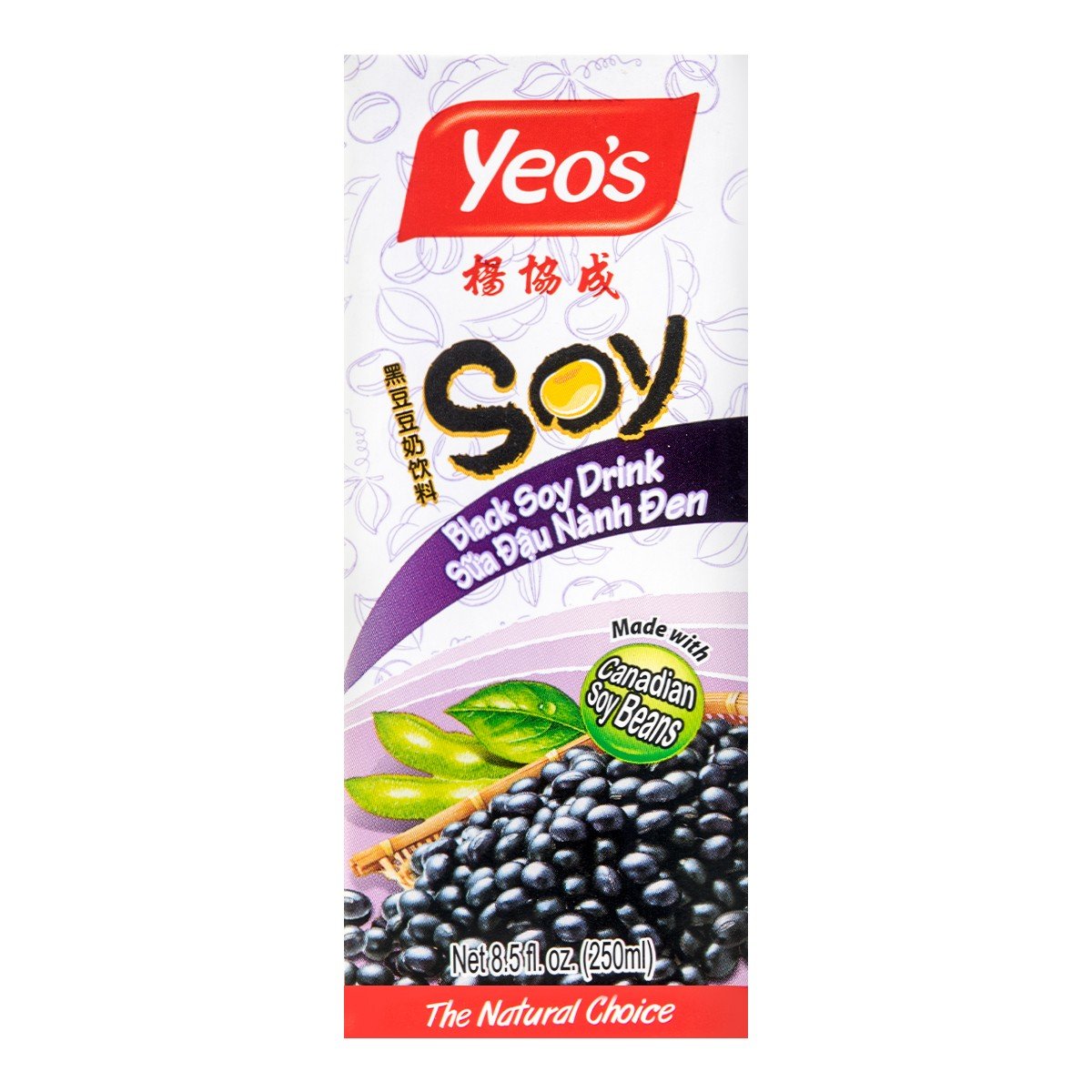 Yeo's Black Soy Drink Made With Canadian Soy Beans 250ml