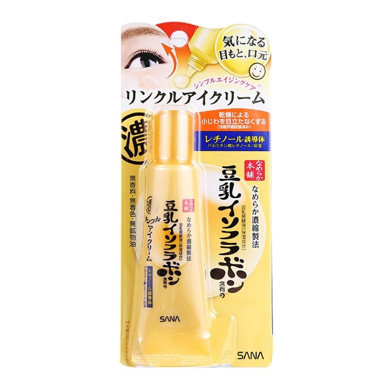 SANA nameraka isoflavone wrinkle eye cream 25g