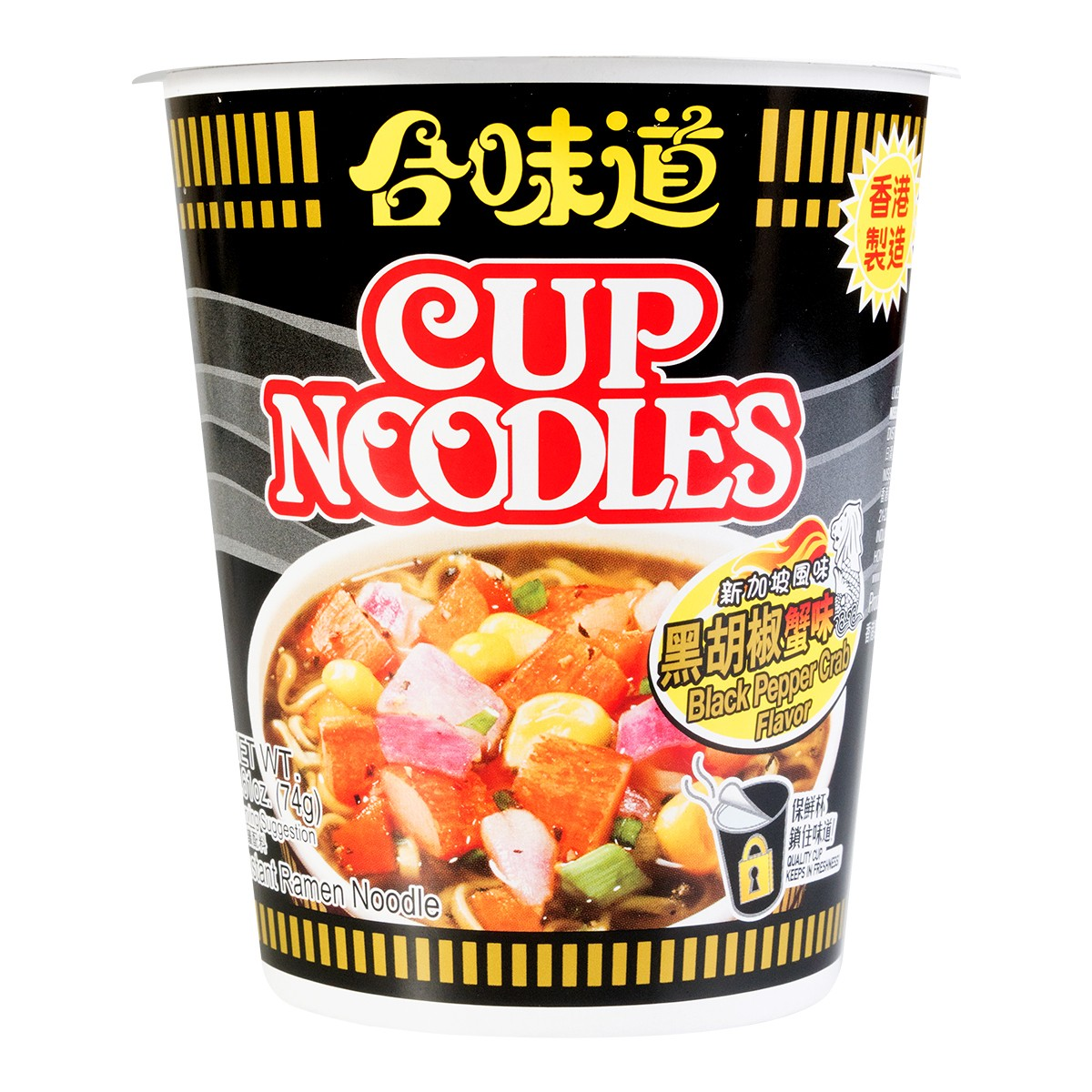 日本NISSIN日清 合味道 杯装方便面 黑胡椒蟹味 74g