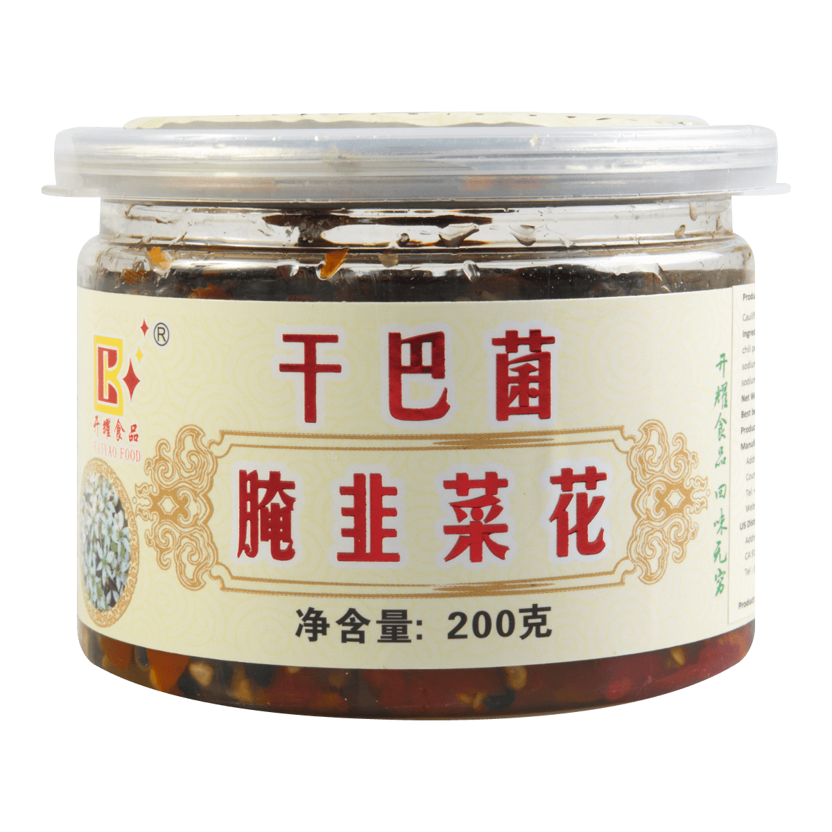 开耀食品 干巴菌腌韭菜花 罐装 200g  云南特产 亚米独家