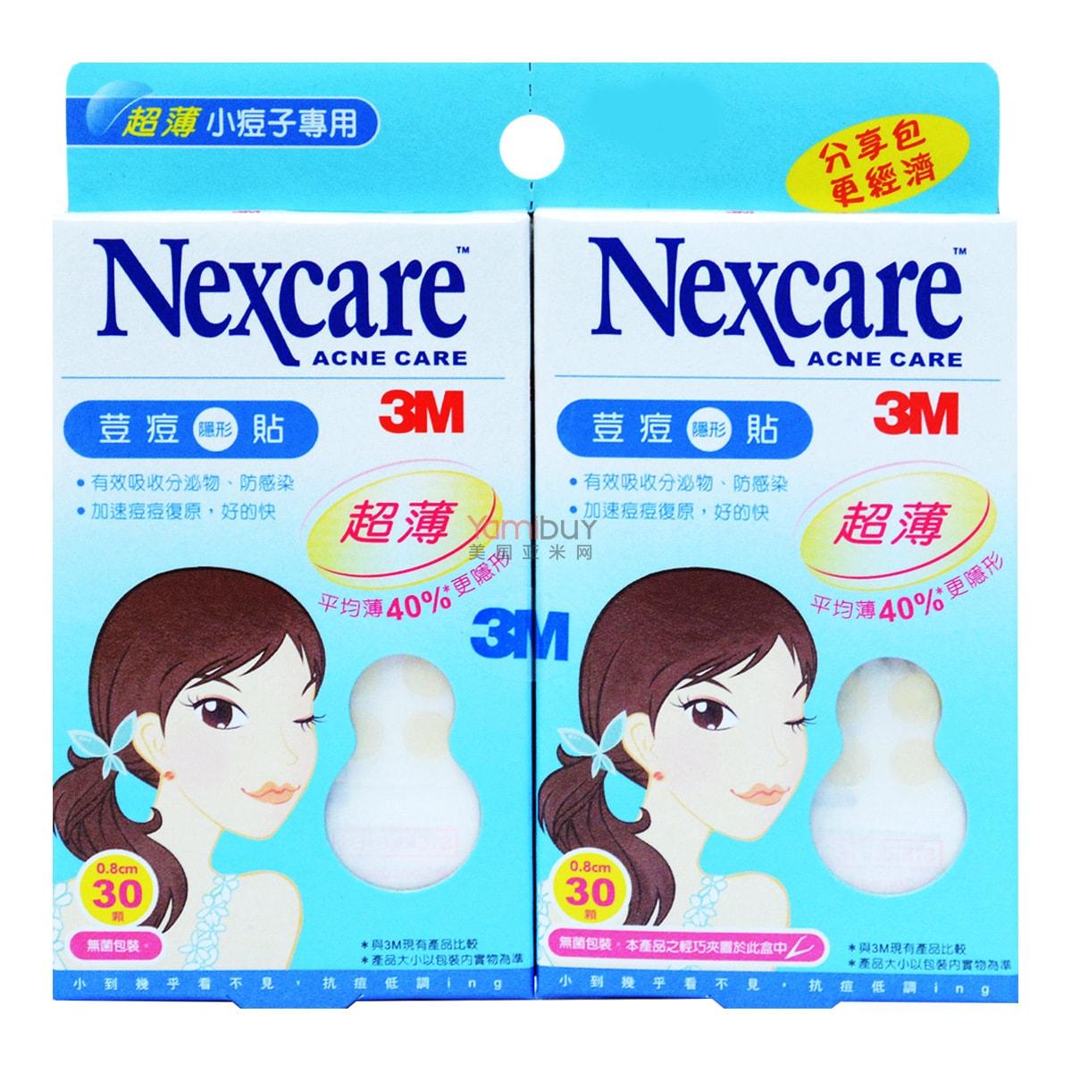 台湾3M NEXCARE 分享装隐形痘痘贴 小痘痘专用贴 60颗入