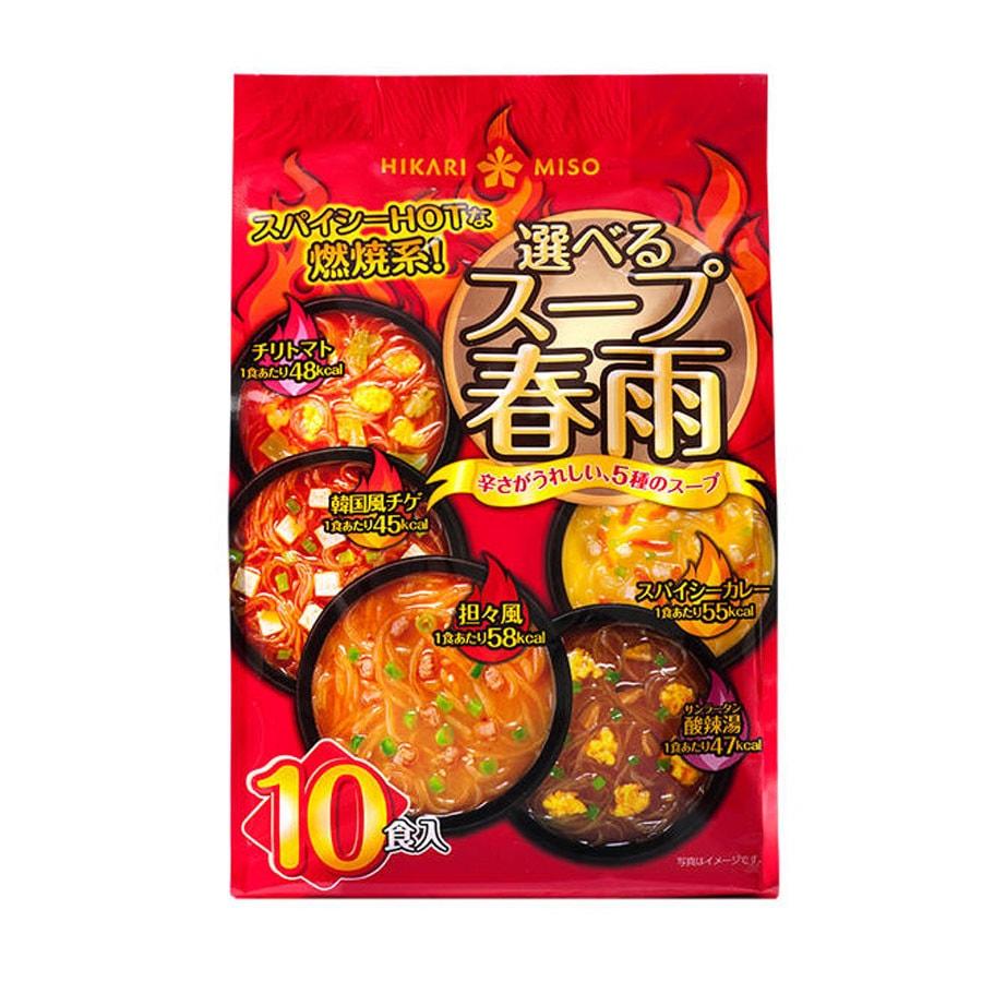 [日本直邮] HIKARIMISO 热辣精选速食粉丝汤面 10袋装