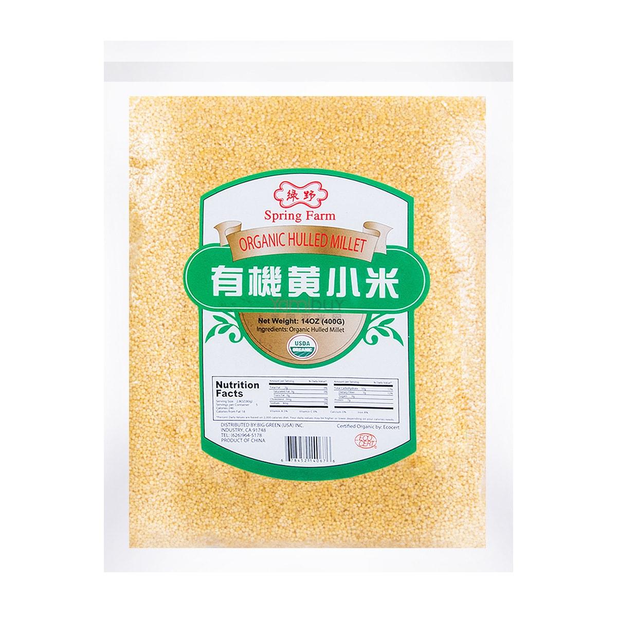 绿野 有机精选优质黄小米 400g USDA认证