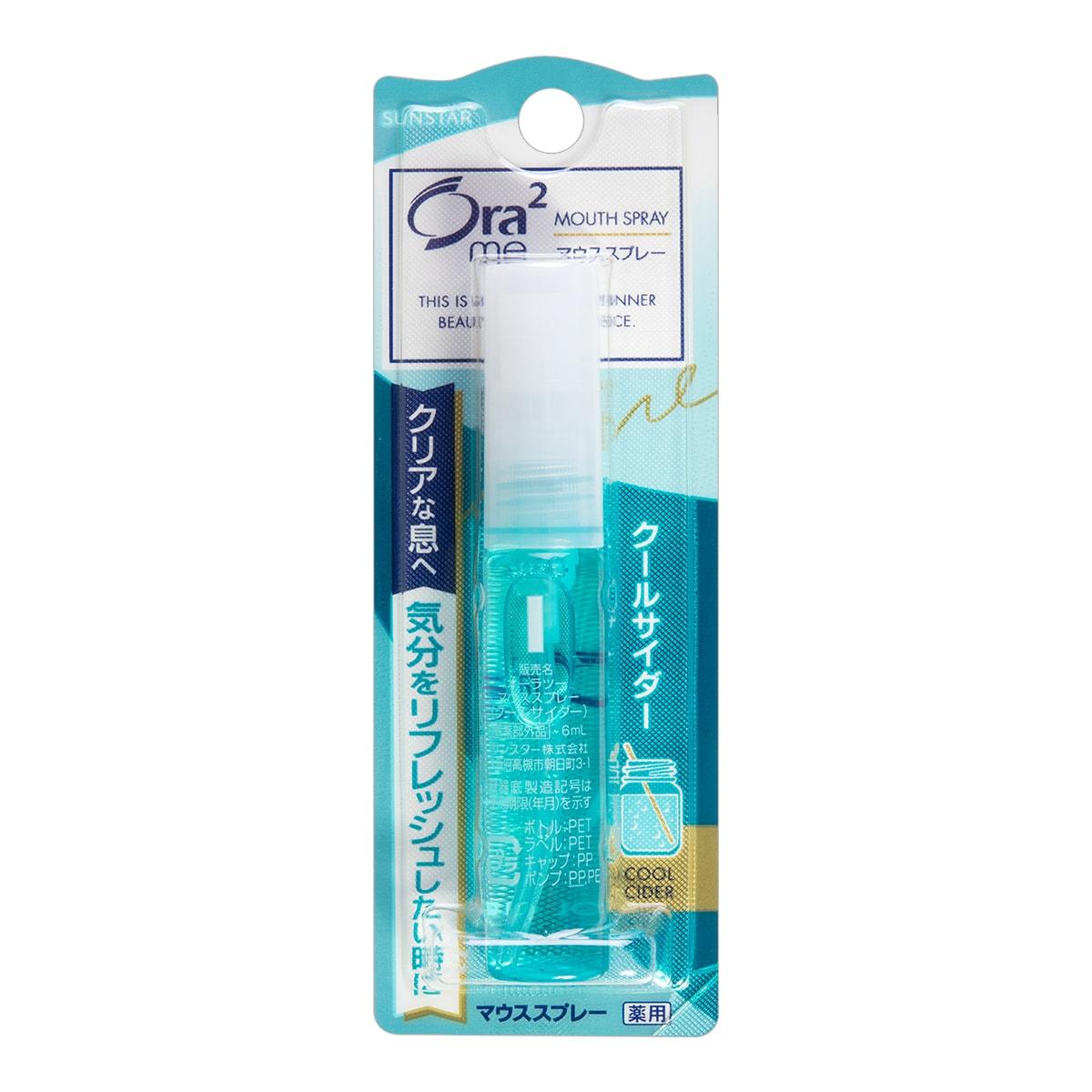 日本SUNSTAR ORA2 皓乐齿 口气清新剂 清新薄荷味 6ml