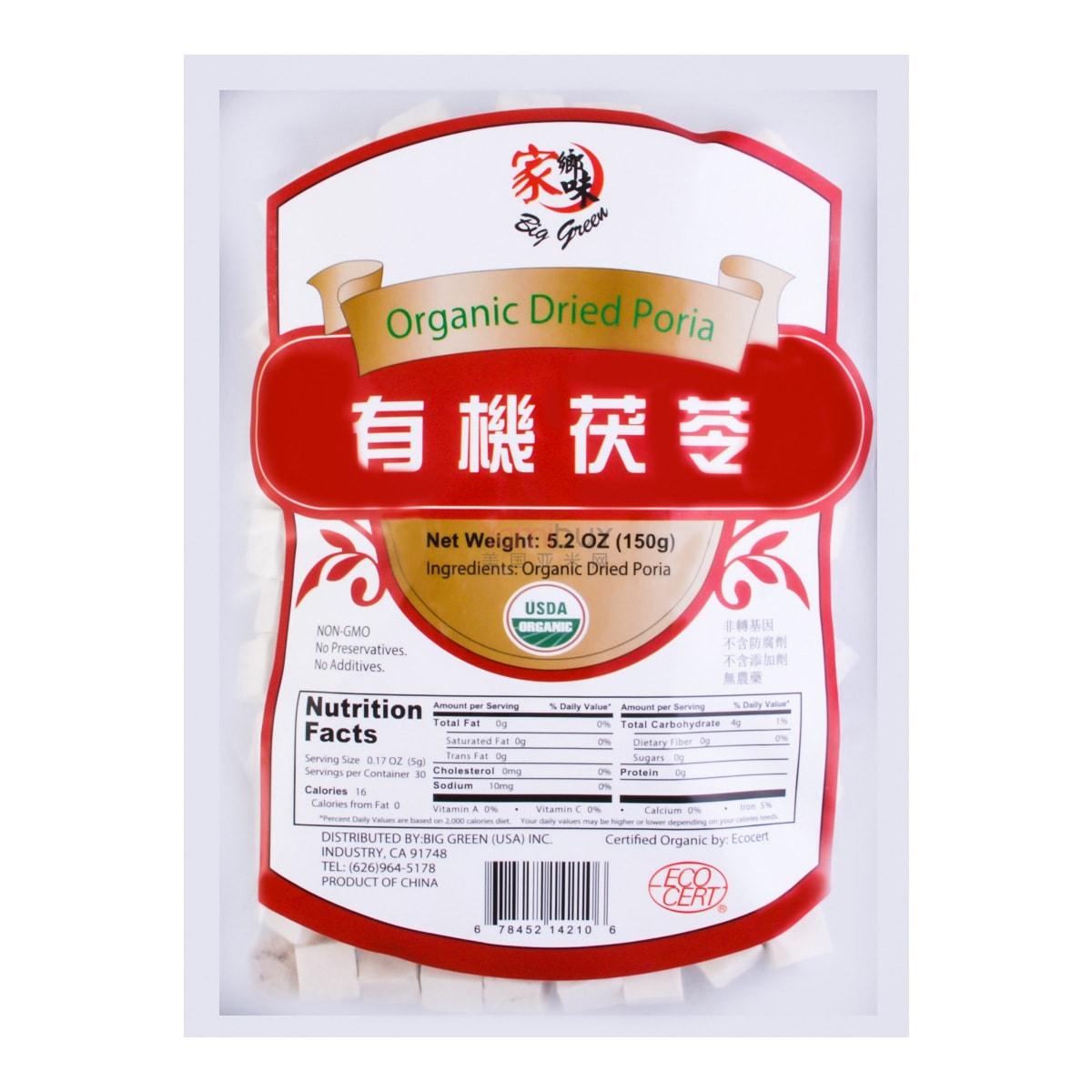 家乡味 有机茯苓 150g USDA认证