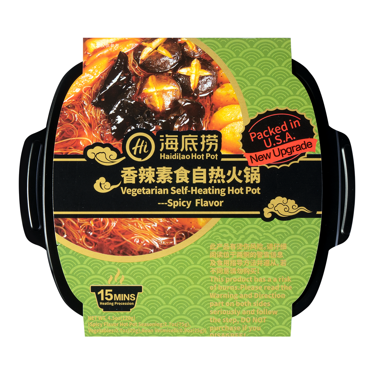 HAIDILAO Hot Pot (Vegetable& Spicy) 120g