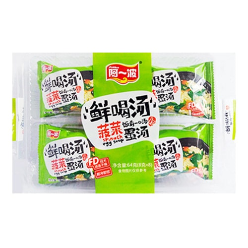 AYIBO Spinach Egg Soup 64g