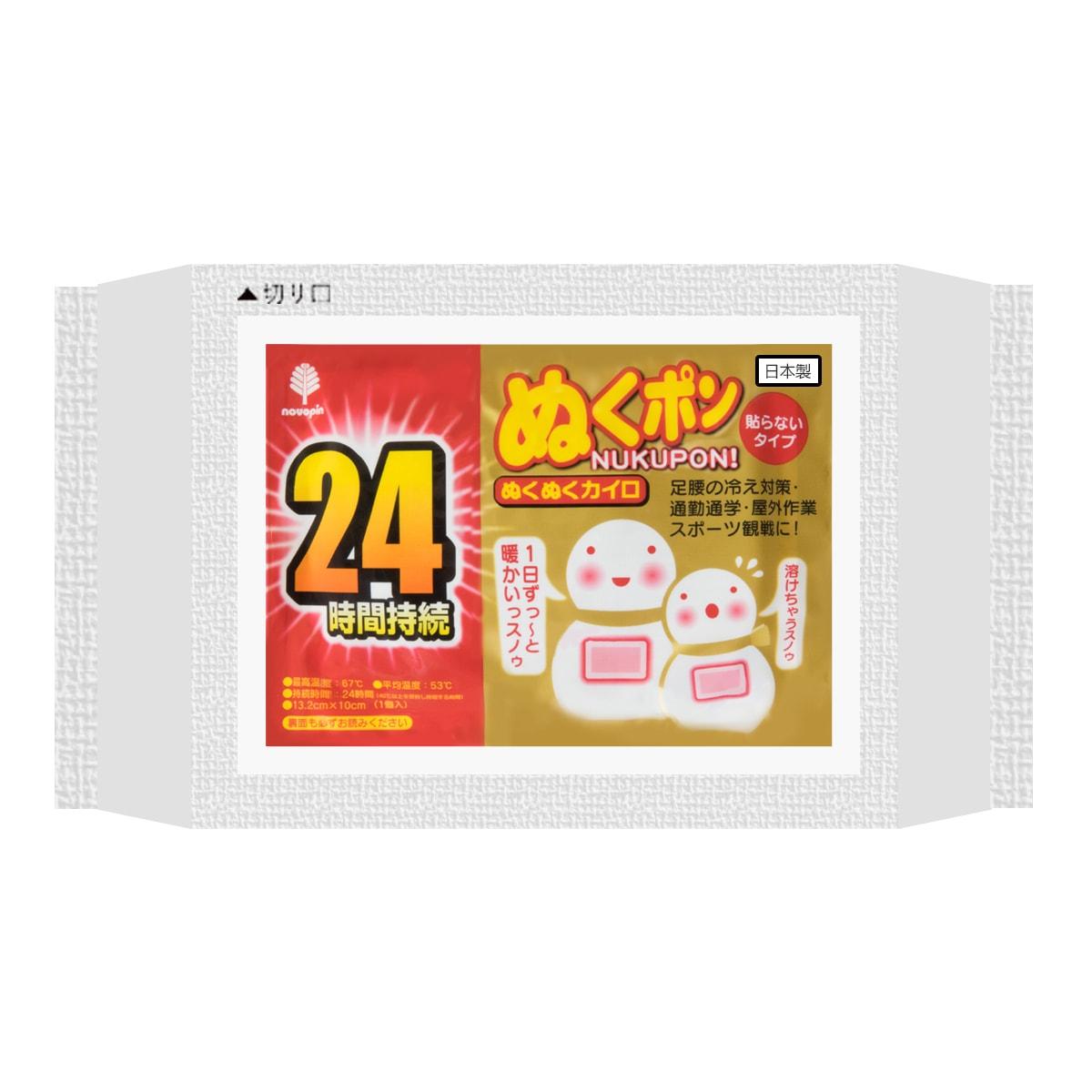 日本KOKUBO小久保 NUKUPON 持续24小时不可贴暖宝宝组 10枚入