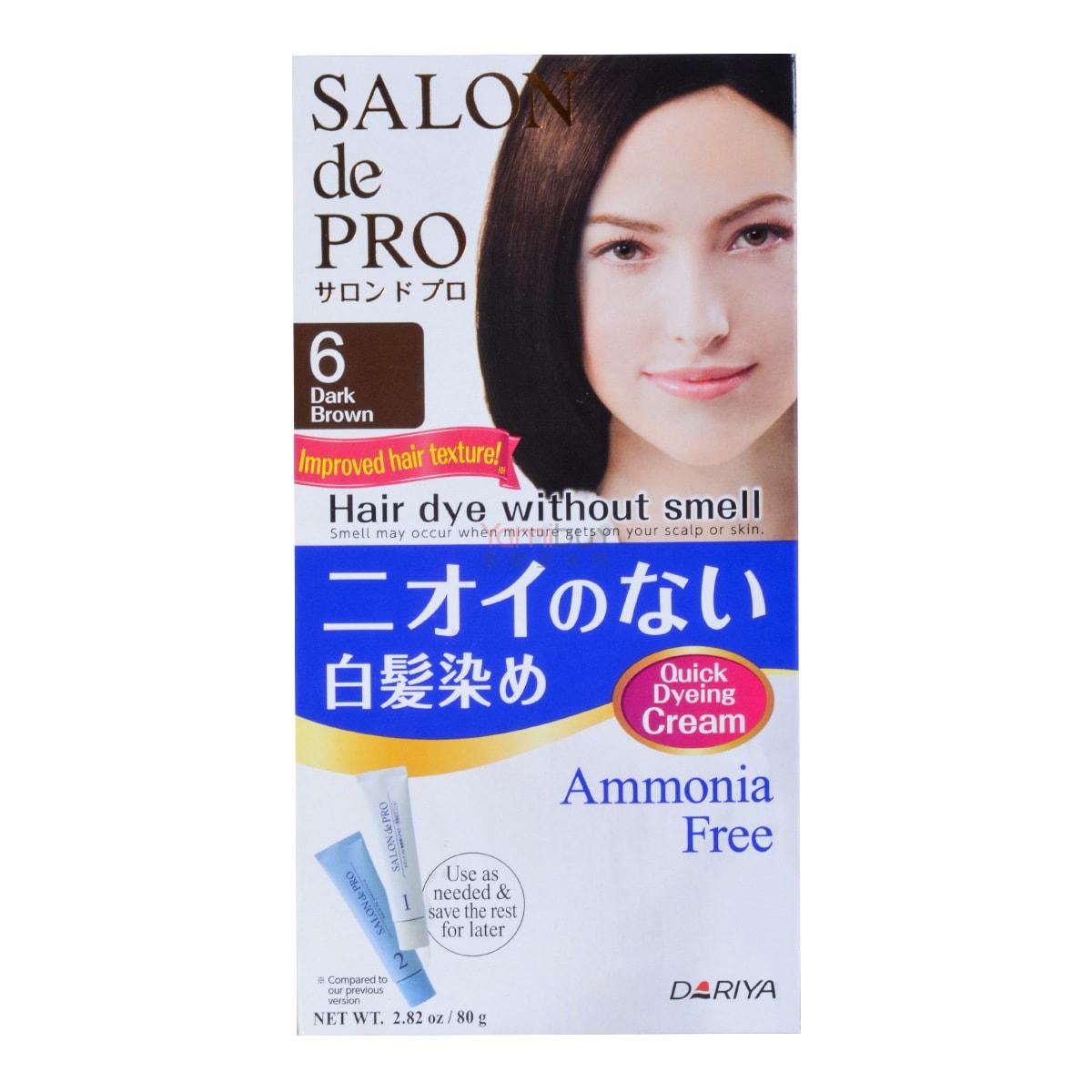 日本DARIYA SALON DE PRO 白发专用无味染发剂 #6深棕色 80g